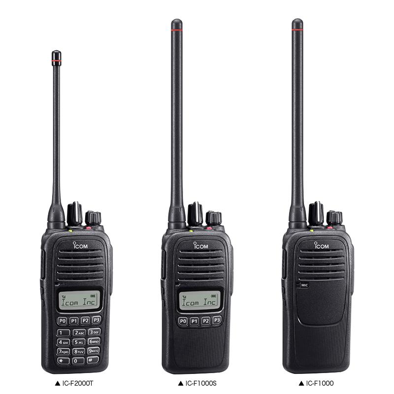IC-1000 käsiradiopuhelinsarja